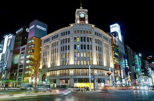 Tokyo - Narita