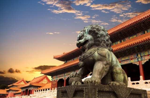 Beijing (Peking)